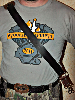 Ремень через плечо кожаный мужской ремень заправлен на лево женский на право